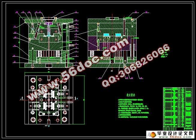 工业插座零件塑料注塑模具设计(含cad零件