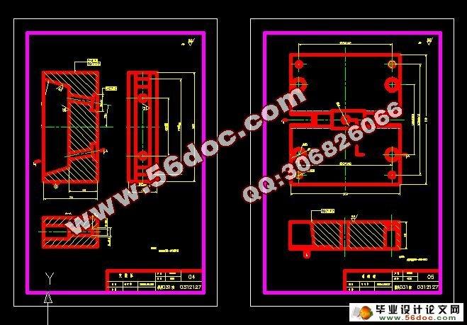 主页 机电毕业设计 模具  套座注塑模设计(含cad零件图和装配图)(任务