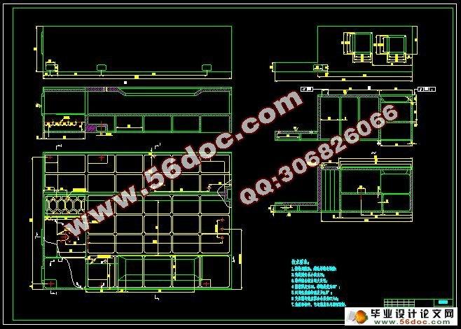 半闭环数控车床总体设计_毕业设计论文网
