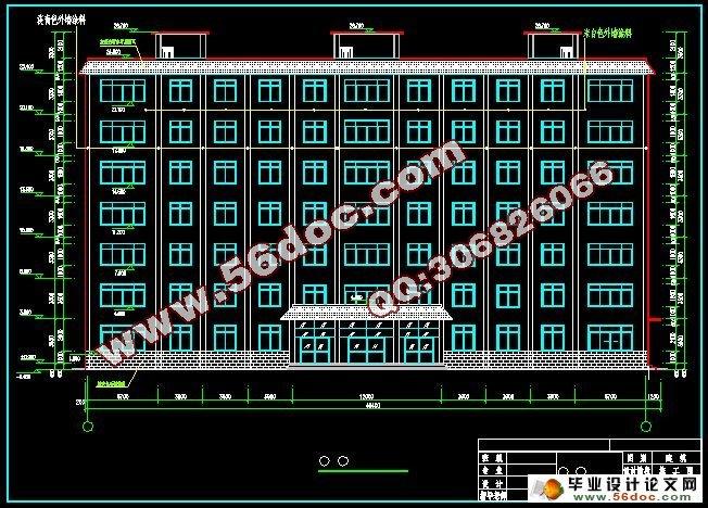 七层5000平米文德办公楼设计(建筑设计,结构设计,施工