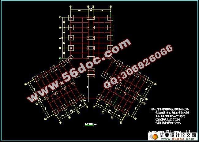 六层5000平米钢结构青岛万豪宾馆(酒店)设计