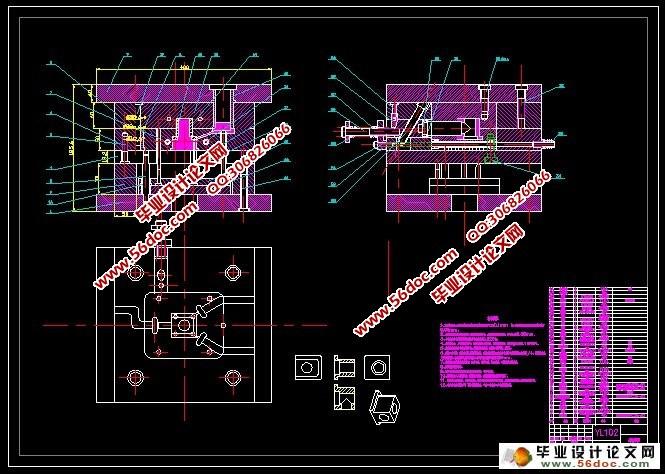 根据基座的结构特点,必须设置抽芯机构便于成型,根据电池座侧孔位置及