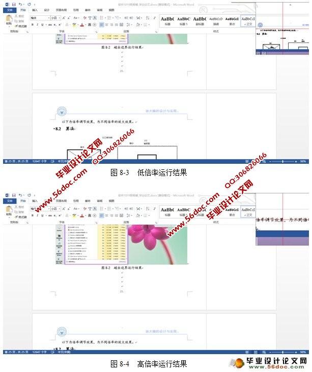 放大镜程序软件的设计与实现_毕业设计论文网图片