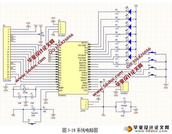 超声波自动测量物体液位系统的设计