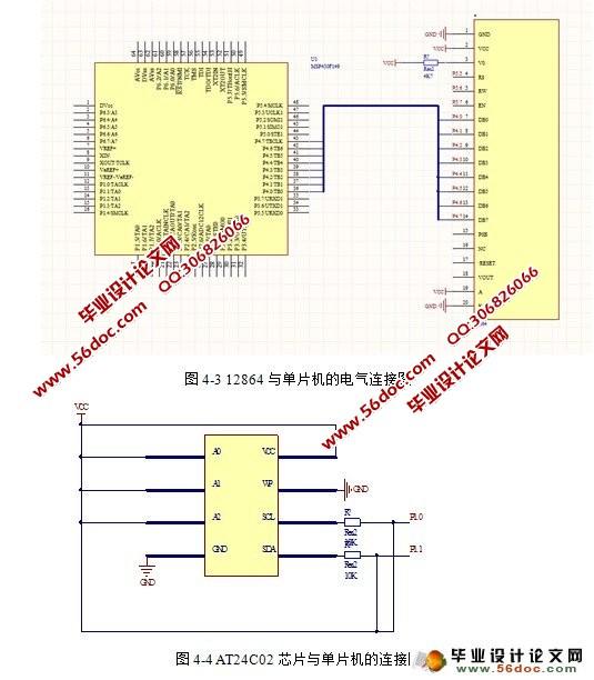 nrf24l01无线模块电路设计25