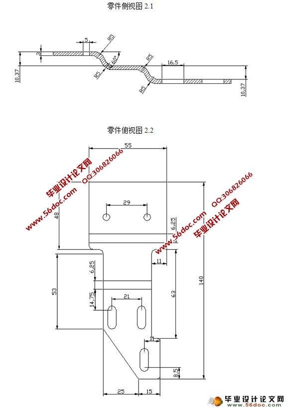 冲孔字变压器接线图
