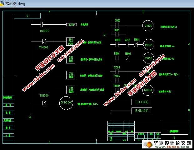 红绿灯plc硬件接线图