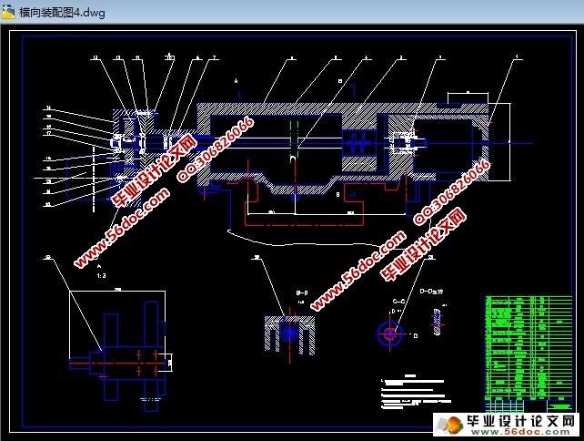 普通机床的数控化改造设计