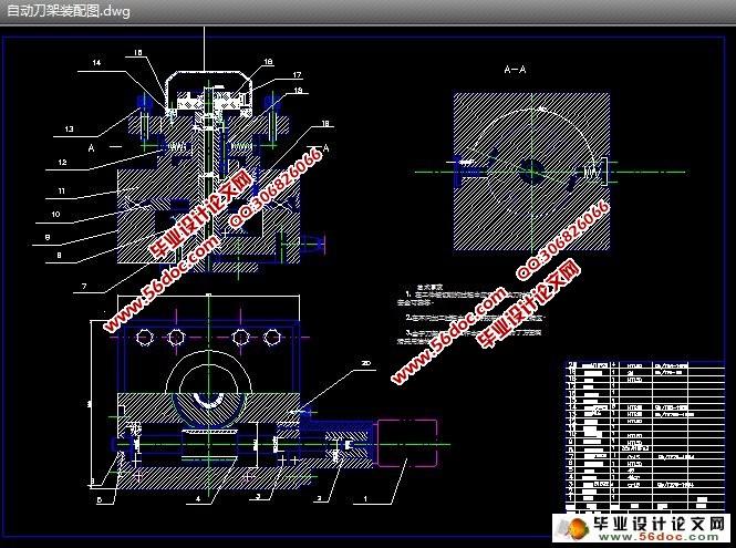 ca6140车床的数控改造设计