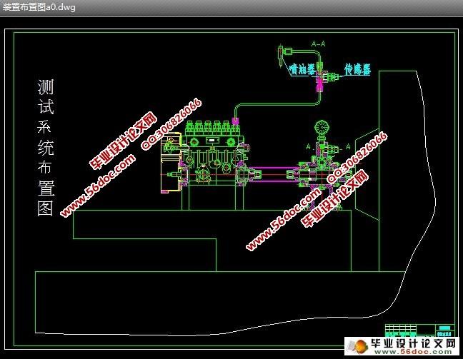 汽车发动机油路压力测量设备的机构设计
