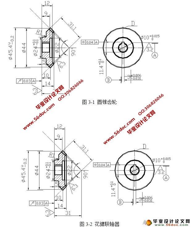 汽车发动机油路压力测量设备的机构设计(任务书,开题报告,外文翻译,计划进度表,设计说明书26000字,cad图纸5张) 摘 要 柴油机供油系统多参数的电测量,为研究供油系统喷射特性提供了手段。而且,目前在评估新品开发设计的喷油泵和喷油嘴的性能时,在产品改进和新品试制过程中,为了获得良好的性能指标,往往需要对燃油喷射系统进行大量的调试工作,也常以多参数的电测量作为考核项目之一。柴油发动机油路压力测量设备相关油管嘴端压力与针阀体压力室压力喷油泵的参数选择及其对柴油机性能的影响,以及柴油内燃机异常喷射现象和柴油