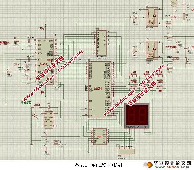 机系统设计(proteus