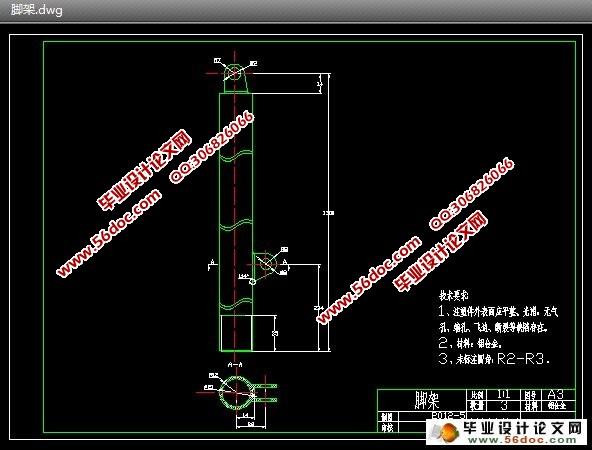 主页 电子毕业设计 单片机  超声波测距仪系统设计(含cad零件图和装配