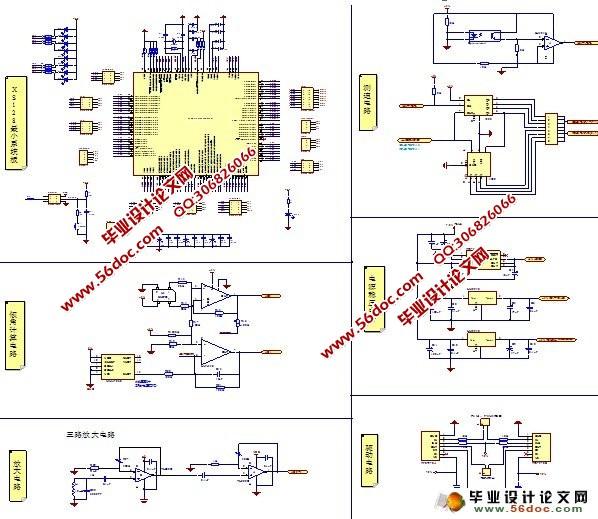 方面采用了低位主板的布局,同时设计了强度高质量轻的电磁传感器安图片