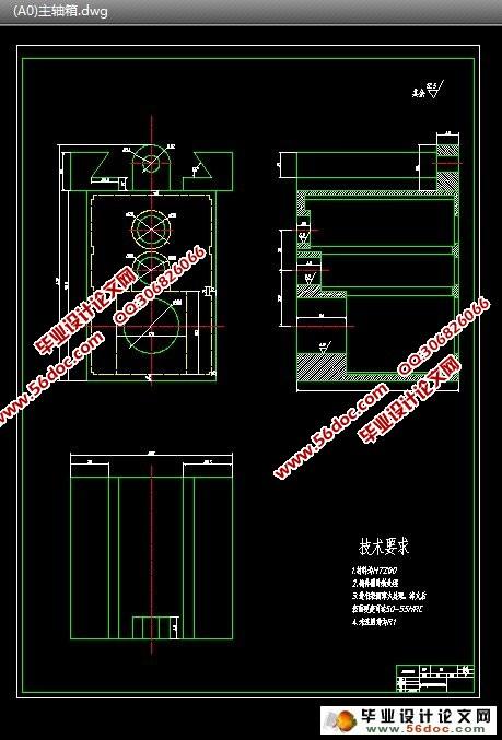 数控铣床进给系统与结构优化_毕业设计论文网