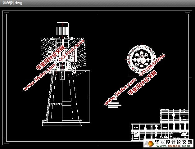 带机架的立式摆线针轮减速机的设计(含cad零件图和装配图)
