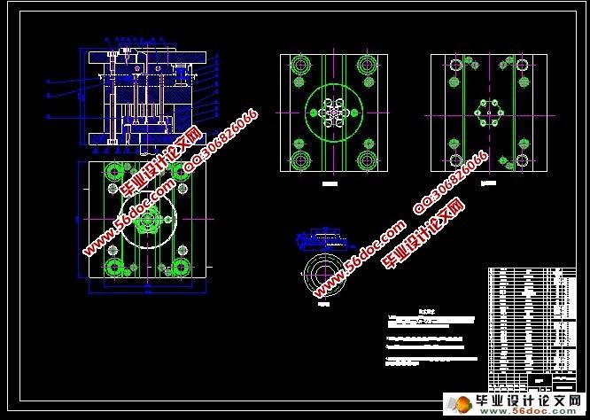 冰箱调温按钮塑模设计(含cad零件图和装配图)