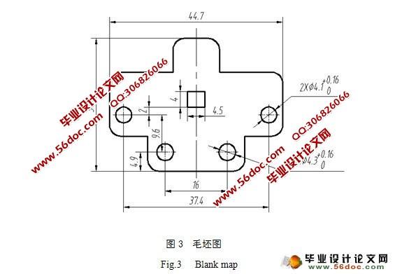 侧弯支架多工位级进模设计(含cad零件图和装配图)()