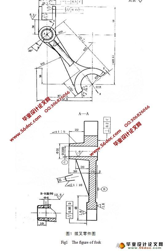 拨叉加工工艺及夹具设计(含cad夹具零件图装配图)