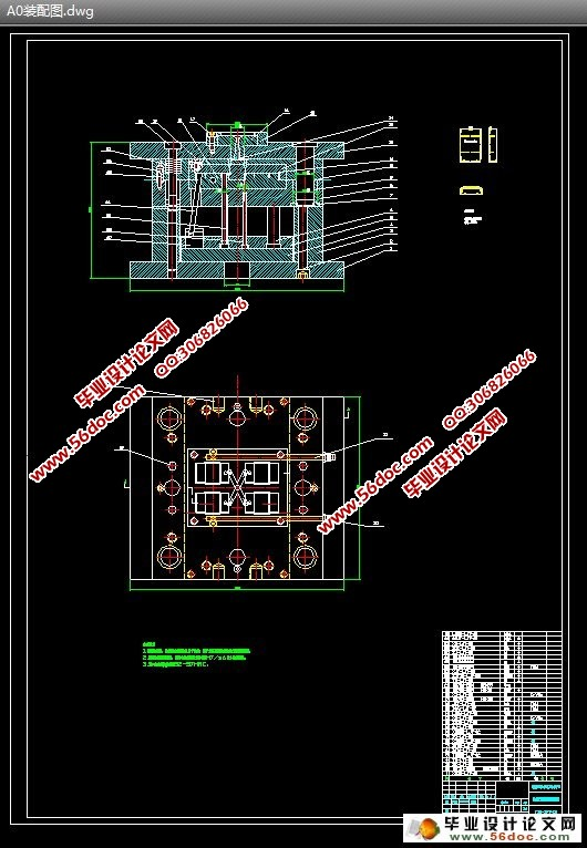 结构与工作原理,对注塑产品提出了基本的设计原则;详细介绍了冷流道