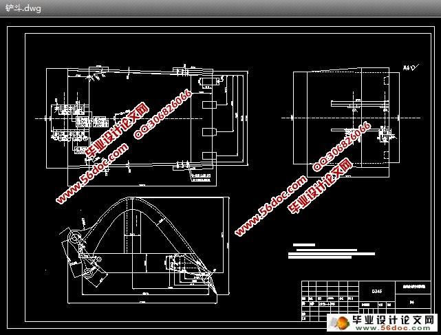 挖掘机工作装置设计(含cad零件图和装配图)