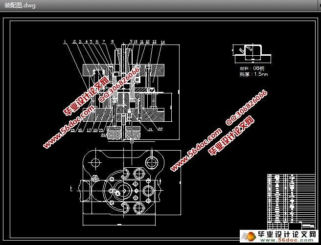 汽车玻璃升降器外壳模具设计(含cad零件图装配图)