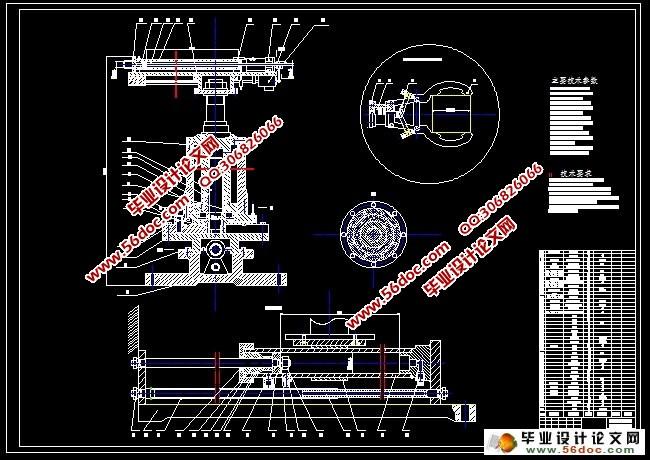 答:液压传动与机械传动相比,具有下列优点:1)液压传动能在运行中实行图片