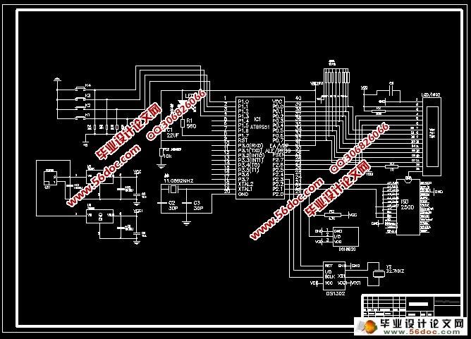基于单片机的数字电子钟设计 含电路原理图,元件清单