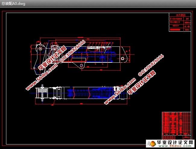 臂架的结构、液压缸尺寸进行确定,对臂架进行受力分析.   关键词: