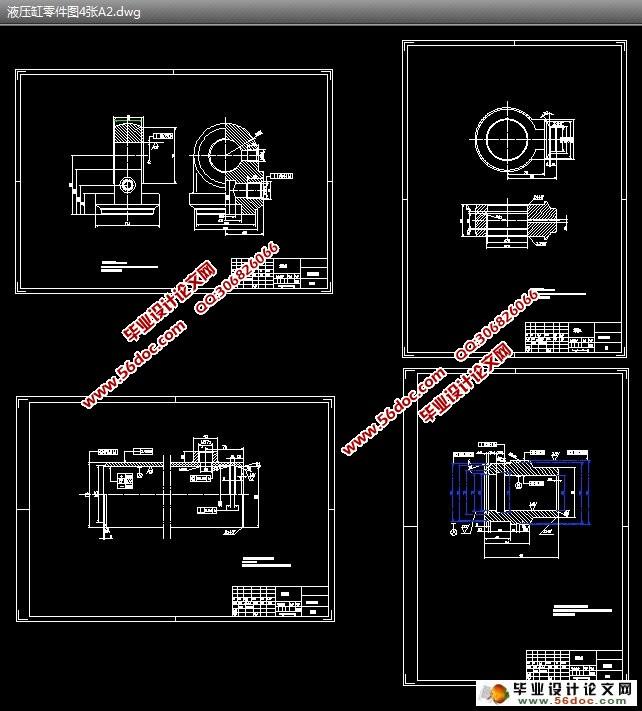 液压系统原理图,油缸零件图和小型挖掘机的总体装配