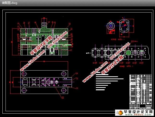 本课题介绍了微型电动机定,转子片多工位级进模的冲压工艺和模具结构
