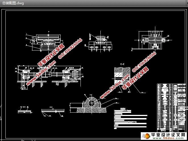 x52k进给系统经济型数控改造设计