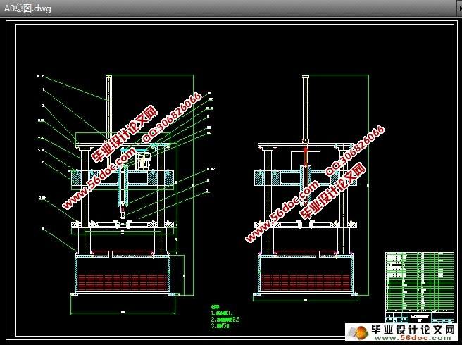 elid超声珩磨机床的设计(含cad零件图装配图)