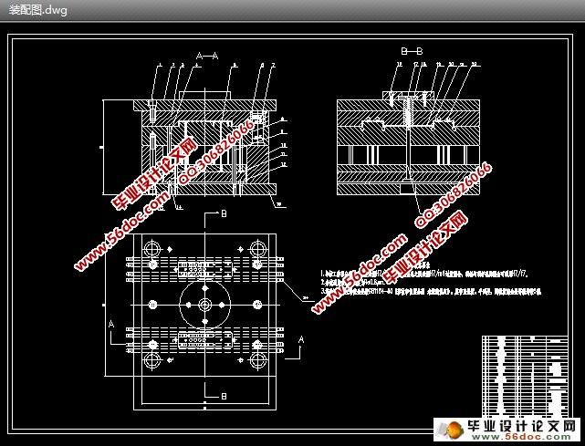 架,推出与抽芯机构的计算及校核,冷却系统的计算及其水道布置设计,在