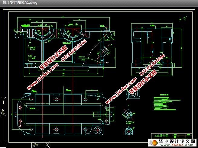 减速器箱体加工工艺_减速器箱体机械加工工艺及夹具设计(含CAD夹具零件图装配图,工艺 ...
