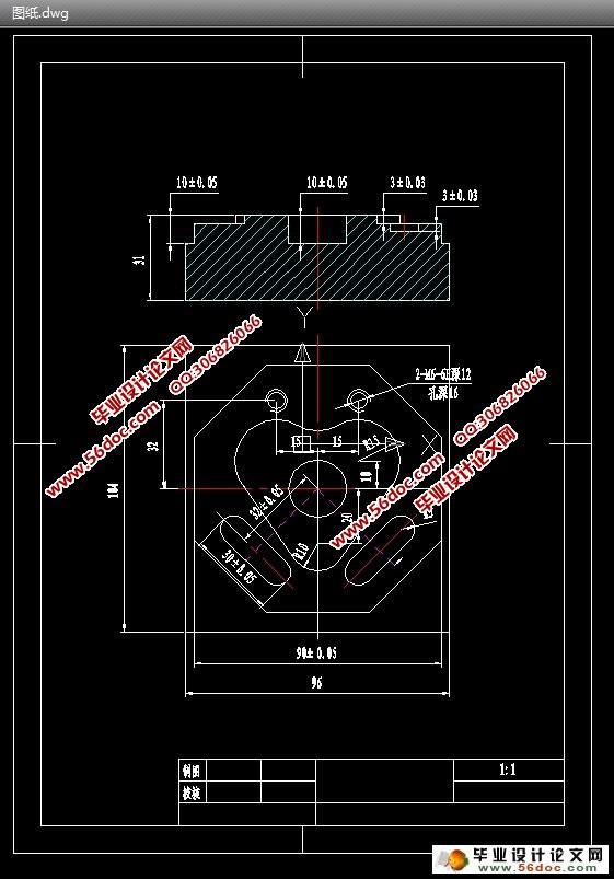 零件数控铣加工工艺与编程