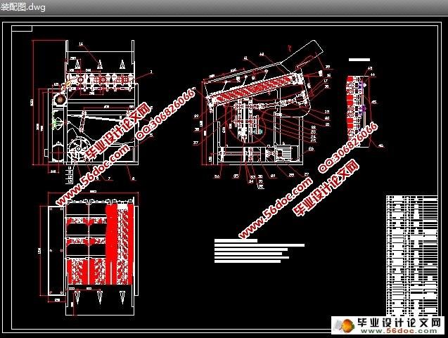 农机展台平面设计