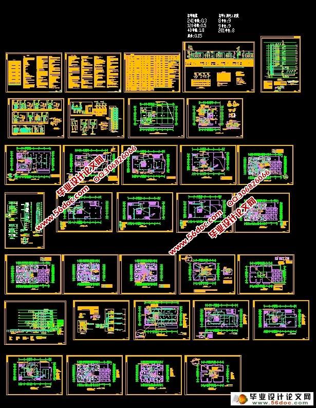 展台手绘CAD平面图