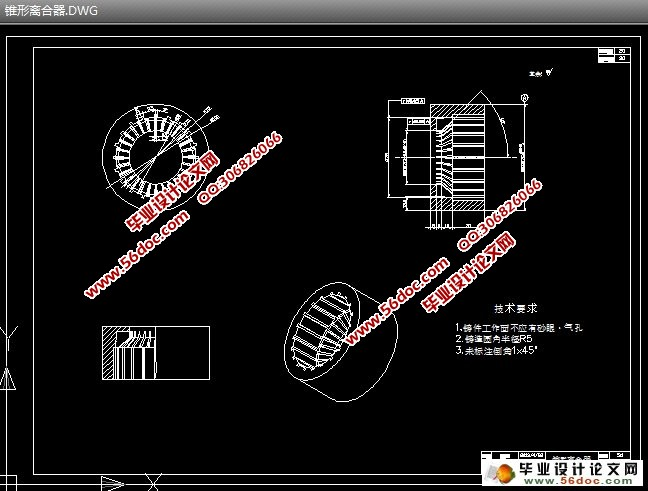 汽车自动调整臂预装配设计(含CAD零件图和装配图)(外文翻译,论文说明书13600字,CAD图9张) 摘 要 汽车自动调整臂(简称调整臂——ASA)是汽车制动系统的必备结构之一。传统的汽车自动调整臂结构复杂使用者不便操作。而本次设计的自动调整臂在结构上做了相应的调整,使得结构相对简单,而且安装高度可调,更便于安装。 本结构是应用在汽车制动系统上,利用齿条和齿轮的单向可传动控制蜗轮转动以控制凸轮轴的旋转角度。主要零部件有:蜗轮蜗杆配合,齿条齿轮配合,以及单向离合结构。通过其配合来实现