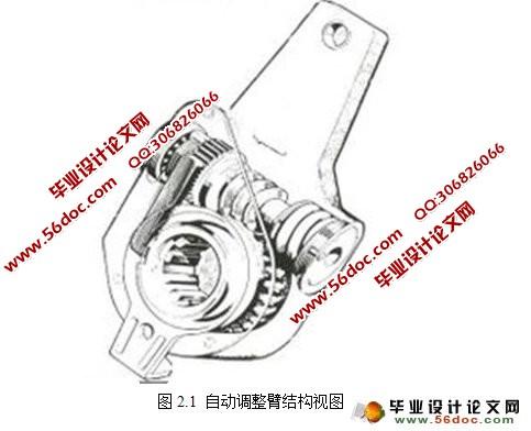 传统的汽车自动调整臂结构复杂使用者不便操作