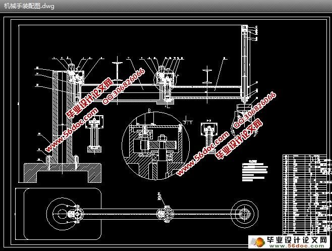 凸轮轴机床的工件输送机构的设计