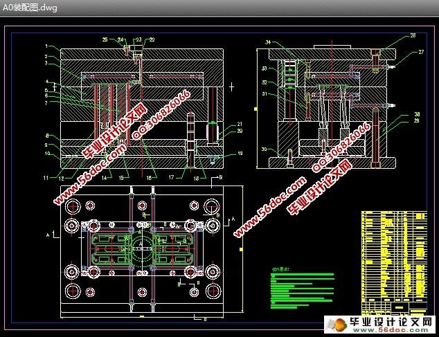 主页 机电毕业设计 模具  复印机小端盖注塑模具设计(含cad零件图和