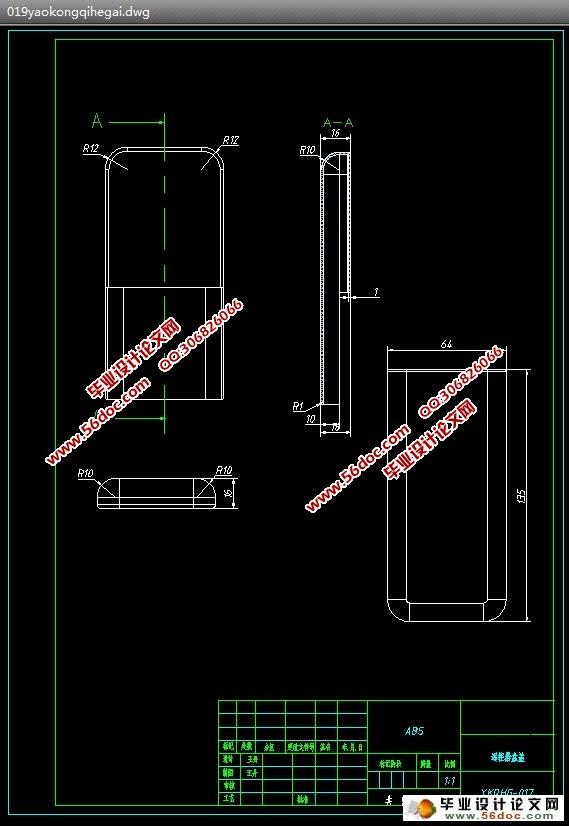 2模具冷却系统的结构    38   11  塑料模具用钢    39   12  模具