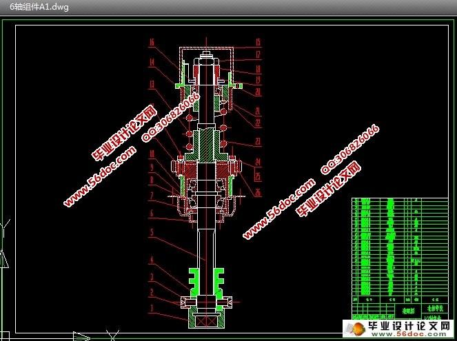 轨道内燃螺栓扳手设计(含CAD零件图装配图)(开题报告,中期报告,外文文献翻译,论文说明书13800字,CAD图6张) 摘 要 铁路运输是现代交通运输中一种重要的方式。从1997年至2007年,我国共实施了六次全路范围既有线路大提速,极大地改变了铁路运输的面貌,扩大了铁路运输在运输市场中的竞争力,取得了巨大的经济与社会效益。第六次铁路提速后铁路在既有线上将不再提速,中国铁路将着眼于建设高速客运专线,使其最高速度达到三百五十公里每小时。为实现这一目标,并保证列车运行的安全、正点,必须使铁道线路保持良好状态,