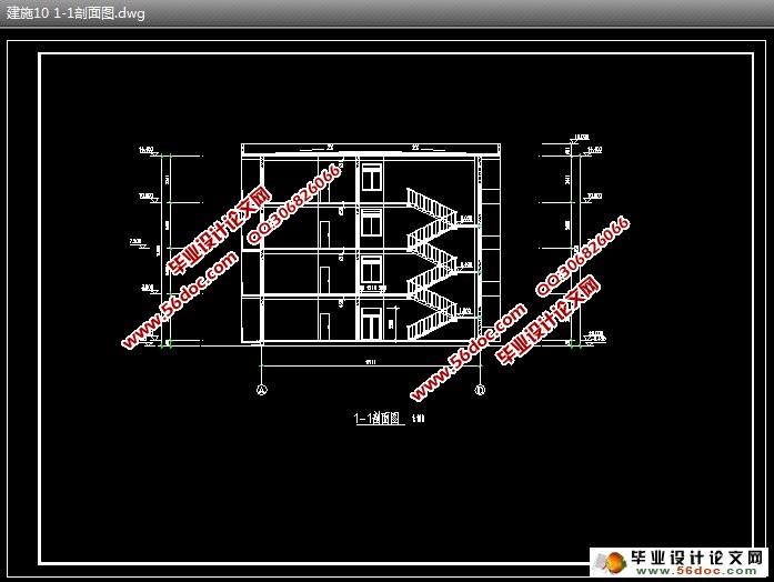 四层3878平米职工宿舍楼框架结构设计