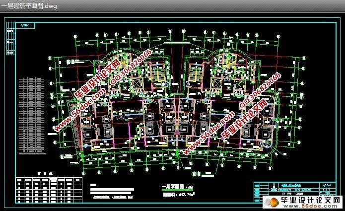 4平米方法剪力墙预算施工图图纸造价和工程量窗打开结构的高层图片