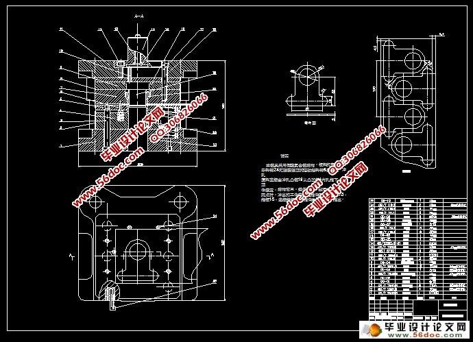 限位板冲压模具设计(含cad零件图装配图)
