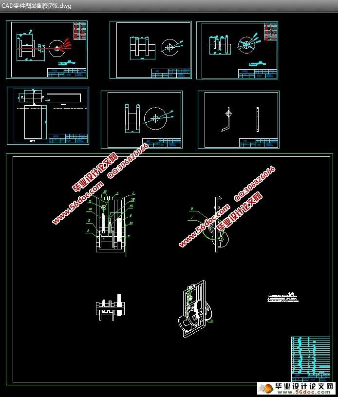高楼逃生器逃生装置设计(含CAD零件图装配图)(论文说明书7500字,CAD图7张) 摘 要:本设计涉及一种高楼逃生器,包括机架、以及安装在机架上的升降机构、传动机构、控制机构、救生斗;升降机构包括滚轮、绳索、滑轮的对称的两组;传动机构对称安装在机架且与升降机构相匹配的第一齿轮副和第二齿轮副,该第一、第二齿轮副之间通过第三齿轮副联接,第三齿轮副包括安装在机架的总传动轴和三个扇形齿轮;控制机构包括凸轮拨杆滑块机构和包括刹车毂的刹车机构,凸轮刹车毂均安装在总传动轴上。本发明利用自重实现运送装置的下降与上升,速