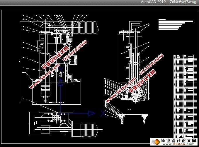 数控激光切割与焊接装备设计(含CAD零件图装配图)(开题报告,中期检查表,论文说明书15000字,CAD图15张) 摘 要:本数控激光焊接机床主要有激光器,机械部分,光路部分,冷却系统,电路部分组成。机械部分包括台面,横梁,活动工作台,立柱及床身等部分构成。机床参数在很大范围内调整,机构简单,操作方便。将MS-51单片机与机床配合使用,使之具有数控功能,增强了系统的稳定性,可靠性,灵活性及多用性。 关键词:激光器;机械部分;光路部分;冷却系统;电路部分 CNC laser welding machine