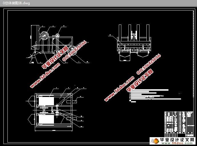 花生收获装置的设计(含cad零件图装配图)